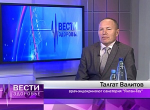 "Resort ""Yangan-Tau"" in the program ""Vesti-Health""  (9)"