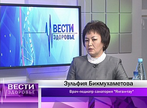 "Resort ""Yangan-Tau"" in the program ""Vesti-Health""  (12)"