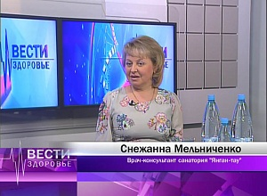 "Resort ""Yangan-Tau"" in the program ""Vesti-Health""  (16)"