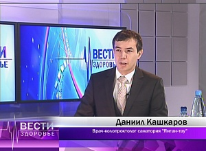 "Resort ""Yangan-Tau"" in the program ""Vesti-Health""  (14)"