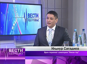 "Resort ""Yangan-Tau"" in the program ""Vesti-Health""  (15)"