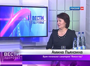 "Resort ""Yangan-Tau"" in the program ""Vesti-Health""  (13)"