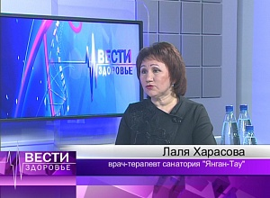 "Resort ""Yangan-Tau"" in the program ""Vesti-Health""  (11)"